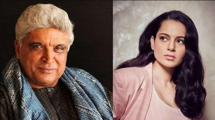 High Court Dismisses Kangana Ranaut's Plea In Defamation Case By Javed Akhtar