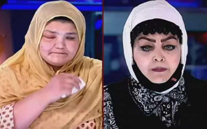 afghanistan taliban women punishment