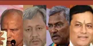 4 chief ministers changed in 6 months bjp doing face politics
