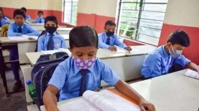 Mumbai High Court Aurangabad Bench decides to reduce school fees