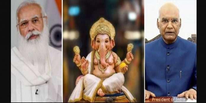 ganesh chaturthi 2021 president kovind pm modi amit shah extend ganesh chaturthi greetings to people