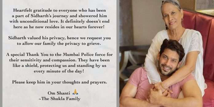 Sidharth Shukla's family issues first statement after his death: 'It definitely doesn't end here'