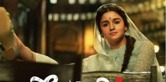 bollywood actress alia bhatt film gangubai kathiawadi release date announced