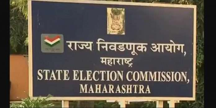 zilla parishad elections without obc reservation Voting To Be Held On October 5