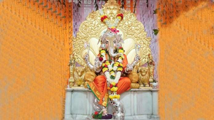 Chandicha Ganesh RK FInal