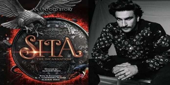 Ranveer Singh to play Ravana in Alaukik Desai's 'Sita' starring Kangana Ranaut