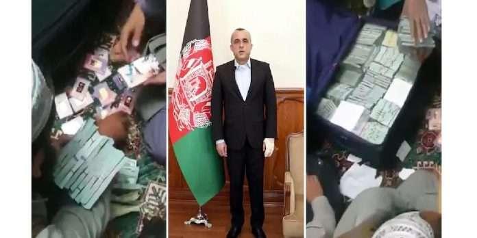 treasure trove gold fell hands taliban raid amatullah saleh house