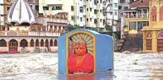 Godavari Flood