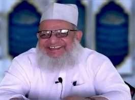 Conversion matter maulana kaleem siddiqui arrested up ats