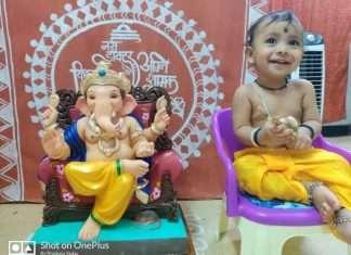 ganeshotsav 2021 contest aapla mahanagr mymahanagar dot com
