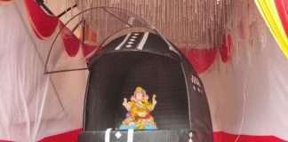 Ganesh Mandal Pandal