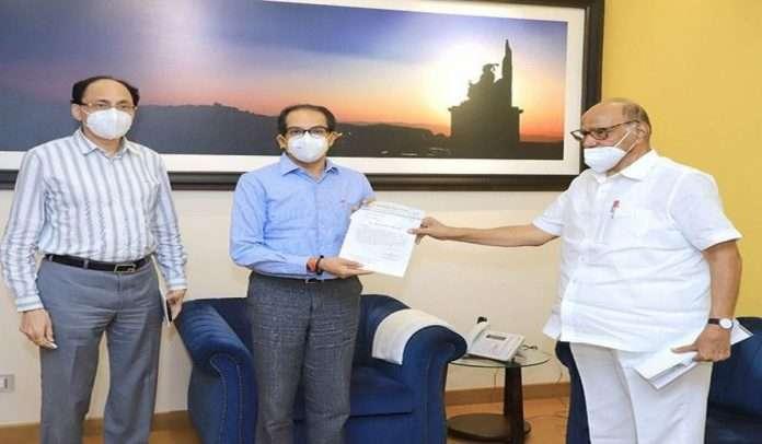 Sharad Pawar meet CM Uddhav Thackeray