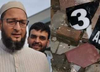 five held for vandalism at Asaduddin owaisis delhi residence
