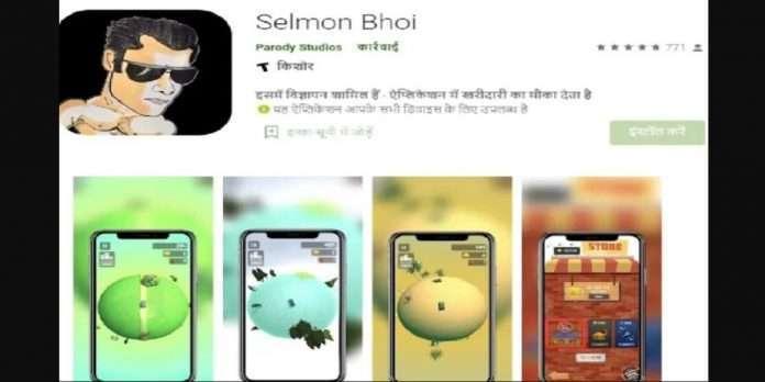mobile game selmon bhoi temporarily restraint allegedly based on salman khan hit run case