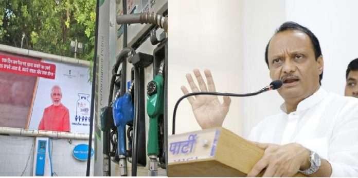 Ajit Pawar targets Modi from photo at petrol pump