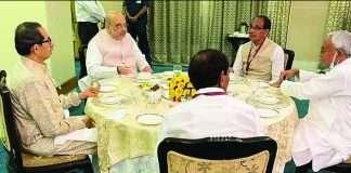 Amit Shah meet at Delhi