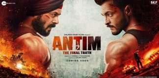 salman khan aayush sharma Antim The Final Truth Trailer Released on 26 october