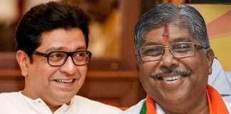 BJP mns alliance formed in palghar district wada taluka