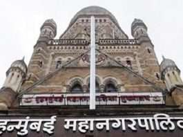 BJP Slams mumbai BMC