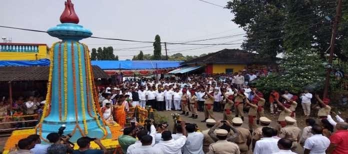 Chirner Jungle Satyagraha Martyr's Day