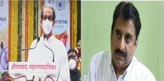 uddhav thackeray reply MIM jaleel protest during aurangabad tour