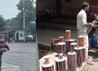 Dholaki sales for Ganeshotsav