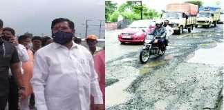 eknath shinde angry on officers due to pothole and Inferior road work