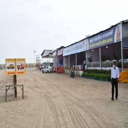 Preparation For Ganesh Visarjan At Girgaon Chowpatty