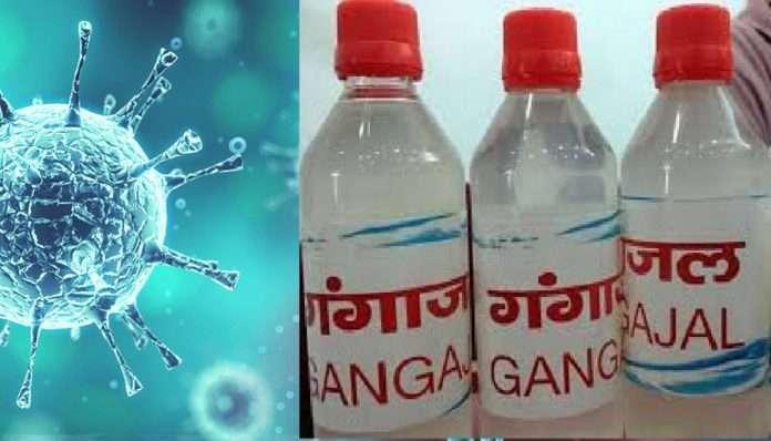 gangajal can prove to be a milestone in the treatment of corona - bhu-professor