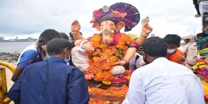 Final Immersion information of ganesh murti
