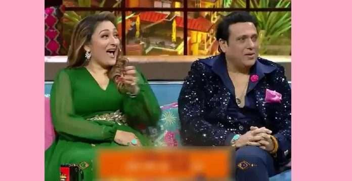govinda and wife sunita ahuja hilarious reply in the kapil sharma show watch promo