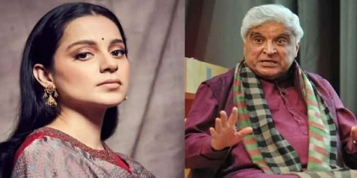 Javed Akhtar Defamation Casekangna ranaut appear in court