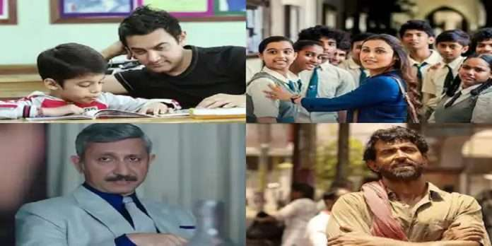 bollywood movies on or around teachers must watch