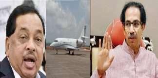 Narayan rane statement on invitation about uddhav thackeray over chipi airport