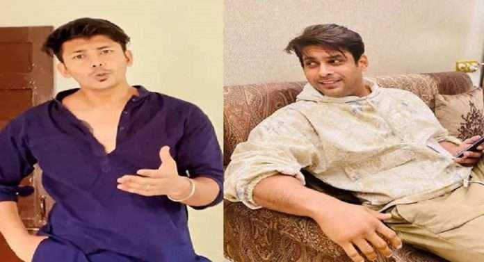 sidharth shukla duplicate chandan videos goes viral on social media fans emotional