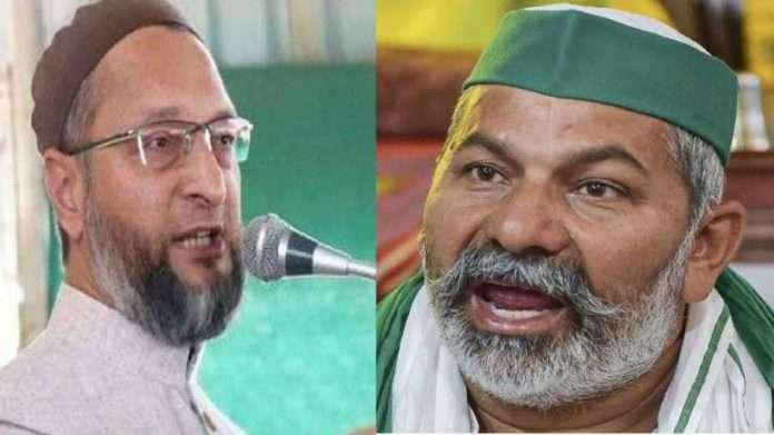 farmers leader rakesh tikait says aimim asaduddin owaisi bjp chacha jaan