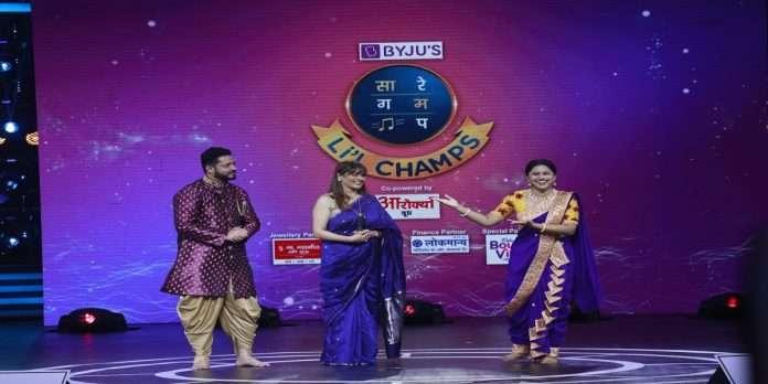 Pallavi Joshi will appear in the Saregampa Little Champs show