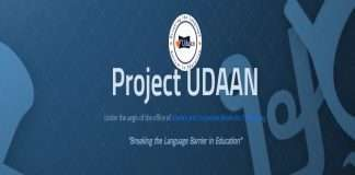 project udan
