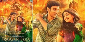scam 1991 fame pratik gandhi and aindrita ray film raavan leela trailer has been release
