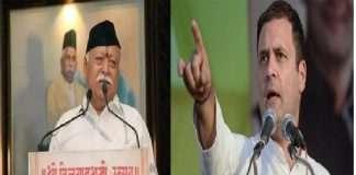 Rahul Gandhi is bullied RSS, BJP over brokering religions