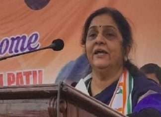 Rajya Sabha bypolls: Congress leader Rajni Patil will file nomination application today