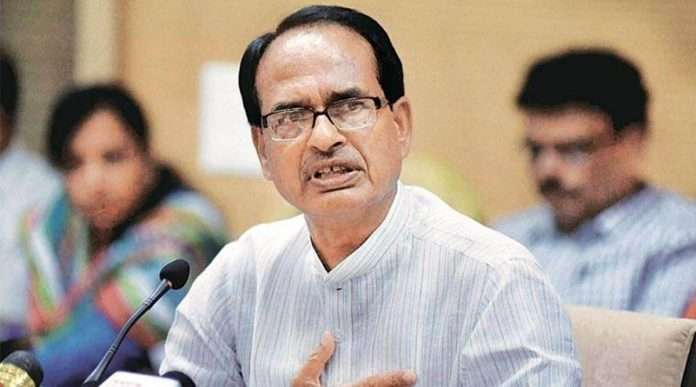 Now the text of Ramayana will be taught in colleges of Madhya Pradesh, Shivraj government announced