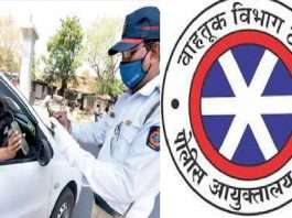 Thane police officer reveals corruption in transport department