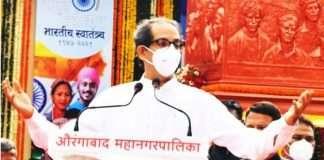 uddhav thackeray 19 announcements along with tourism prosperity Santpeeth for Marathwada