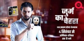 cafe marathi launch its first crime fiction show 'Jurm Ka Chehra'