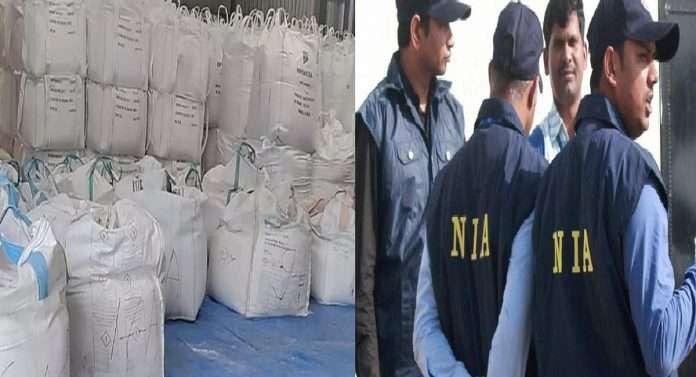 Mundra Port drug case Investigation handed over to NIA
