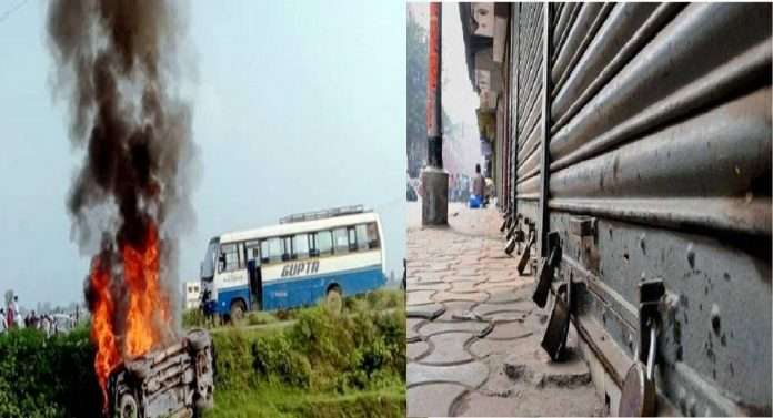 maharashtra will remain closed on october 11 against the incident of lakhimpur kheri violence