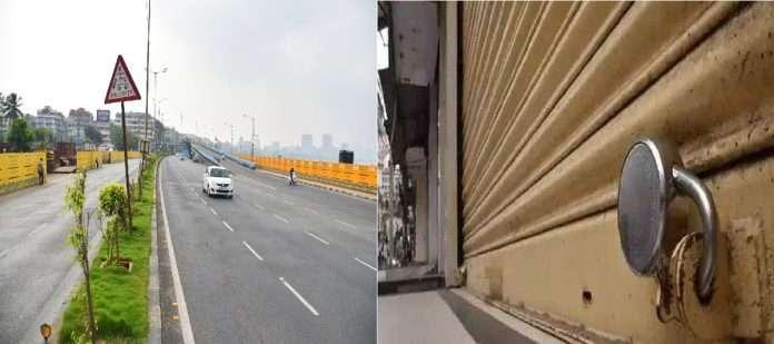 Maharashtra Bandh updates in mumbai