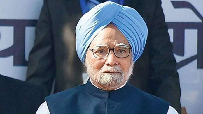 Former Prime Minister Dr. Manmohan Singh admitted in aiims delhi