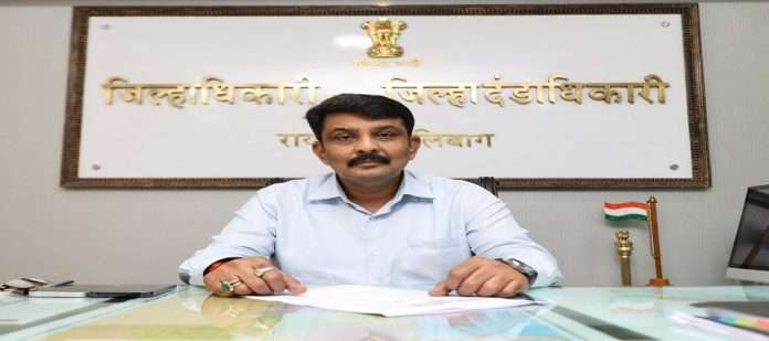 Historical monuments and places in Raigad district will be opened